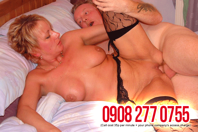 img_granny-sex-chat-adult_voyeurism-adult-chat-phone-sex-chat-lines
